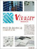 Мозаика и изделия из нее 2017