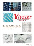 Мозаика и изделия из нее 2016