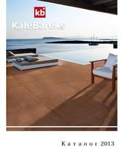 Catalog Kale Bareks 2013